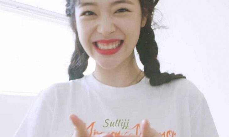 Estrela do k-pop, Sulli é encontrada morta em casa